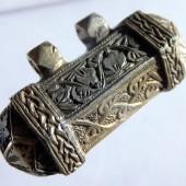 Fifteenth Century Amulet