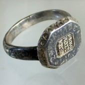 Byzantine nielloed silver ring