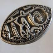 Medieval silver seal