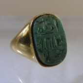 Ancient Avanturine and Gold Ring