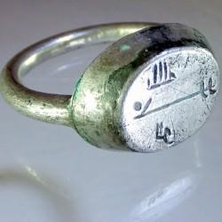 Eleventh century Umayyad silver ring