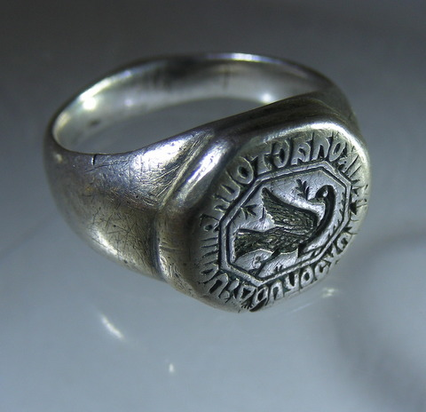 Late Byzantine Silver Ring
